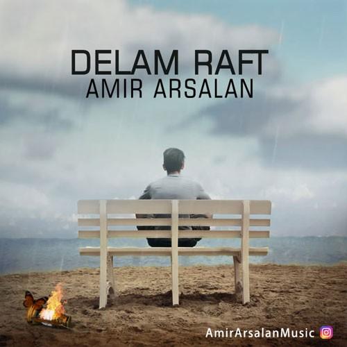 تک ترانه - دانلود آهنگ جديد Amir-Arsalan-Delam-Raft دانلود آهنگ امیر ارسلان به نام دلم رفت