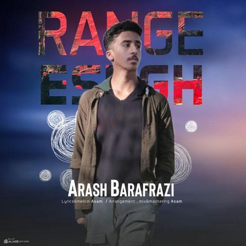 تک ترانه - دانلود آهنگ جديد Arash-Barafrazi-Range-Eshgh دانلود آهنگ آرش برافرازی به نام رنگ عشق