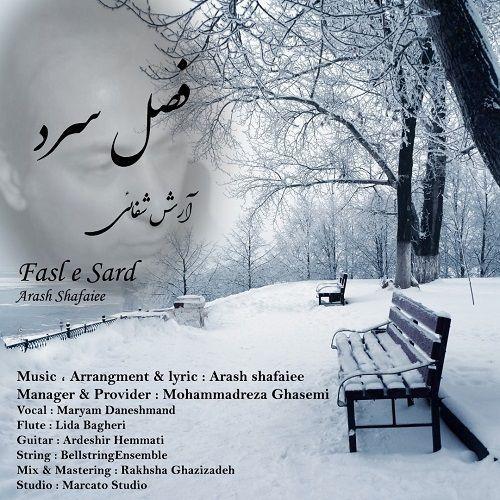 تک ترانه - دانلود آهنگ جديد Arash-Shafaei-Fasle-Sard دانلود آهنگ آرش شفائی به نام فصل سرد