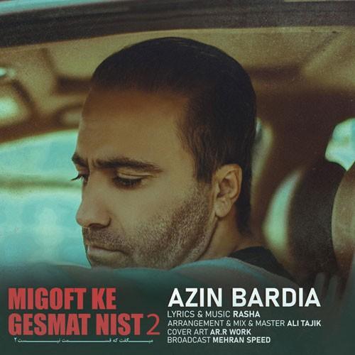 تک ترانه - دانلود آهنگ جديد Azin-Bardia-Migoft-Ke-Ghesmat-Nist-2 دانلود آهنگ آذین بردیا به نام میگفت که قسمت نیست 2