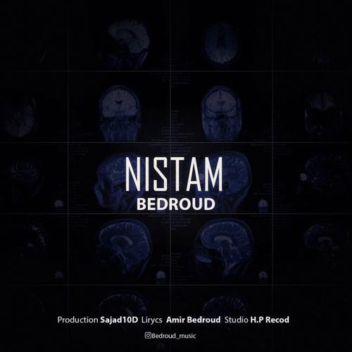 تک ترانه - دانلود آهنگ جديد Bedroud-Nistam دانلود آهنگ بدرود به نام نیستم