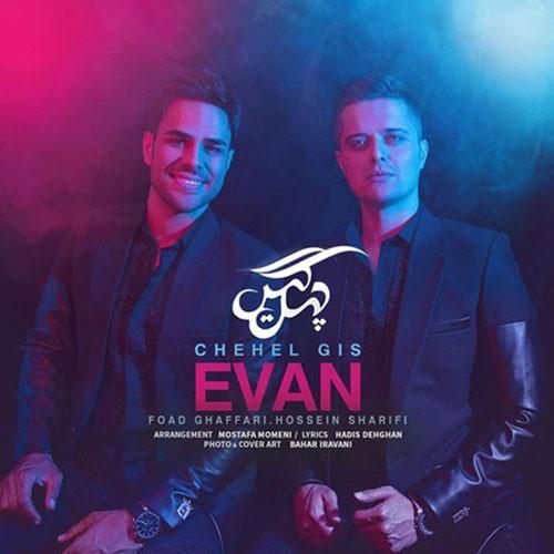 تک ترانه - دانلود آهنگ جديد Evan-Band-Chehel-Gis-Live-In-Concert دانلود موزیک ویدیو ایوان بند به نام چهل گیس