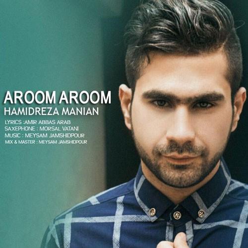تک ترانه - دانلود آهنگ جديد HamidReza-Manian-Aroom-Aroom دانلود آهنگ حمیدرضا مانیان به نام آروم آروم