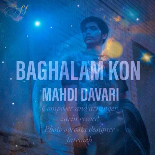 تک ترانه - دانلود آهنگ جديد Mahdi-Davari-Baghalam-Kon دانلود آهنگ مهدی داوری به نام بغلم کن