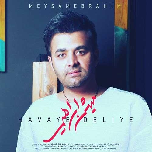 تک ترانه - دانلود آهنگ جديد Meysam-Ebrahimi-Havaye-Delie دانلود آهنگ میثم ابراهیمی به نام هوای دلیه