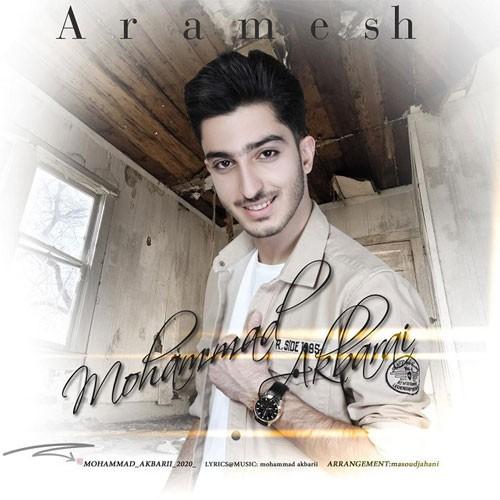 تک ترانه - دانلود آهنگ جديد Mohammad-Akbari-Aramesh دانلود آهنگ محمد اکبری به نام آرامش
