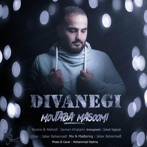 تک ترانه - دانلود آهنگ جديد Mojtaba-Masoomi-Divanegi دانلود آهنگ مجتبی معصومی به نام دیوانگی