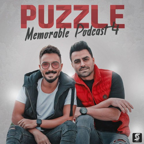 تک ترانه - دانلود آهنگ جديد Puzzle-Band-Memorable-Podcast-4 دانلود آهنگ پازل بند به نام Memorable Podcast 4 2020
