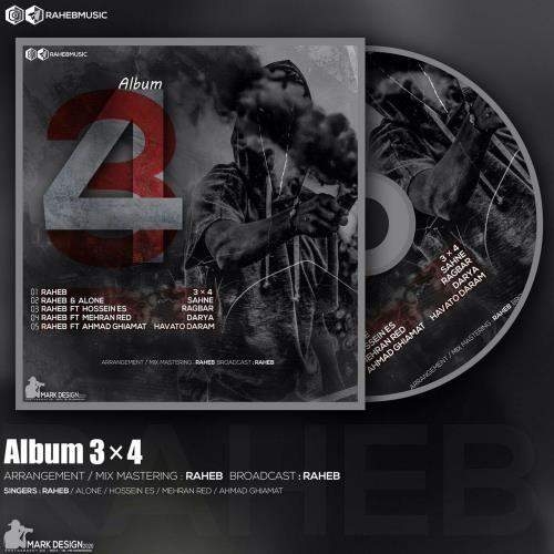 تک ترانه - دانلود آهنگ جديد Raheb-3-Dar-4 دانلود آلبوم راهب به نام 3 در 4