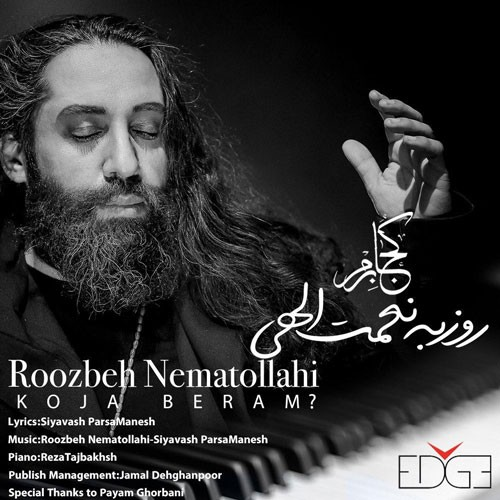 تک ترانه - دانلود آهنگ جديد Roozbeh-Nematollahi-Koja-Beram دانلود آهنگ روزبه نعمت الهی به نام کجا برم