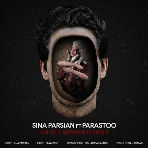 تک ترانه - دانلود آهنگ جديد Sina-Parsian-An-Old-Woman-Is-Dead دانلود آهنگ سینا پارسیان به نام یه پیرزن مُرده