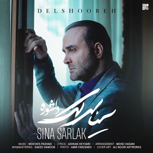 تک ترانه - دانلود آهنگ جديد Sina-Sarlak-Delshooreh دانلود آهنگ سینا سرلک به نام دلشوره