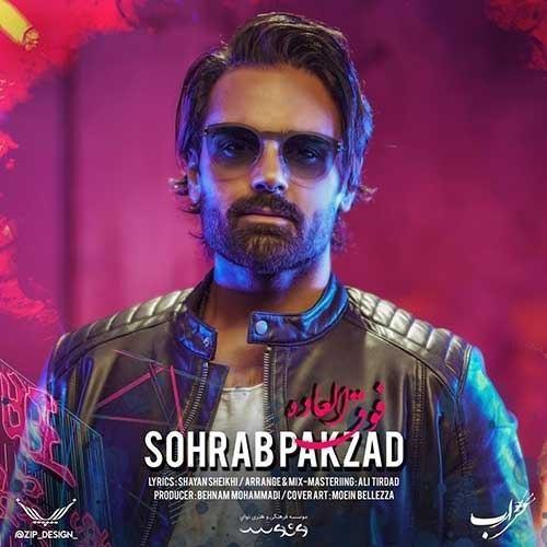 تک ترانه - دانلود آهنگ جديد Sohrab-Pakzad-Fogholadeh دانلود آهنگ سهراب پاکزاد به نام فوق العاده
