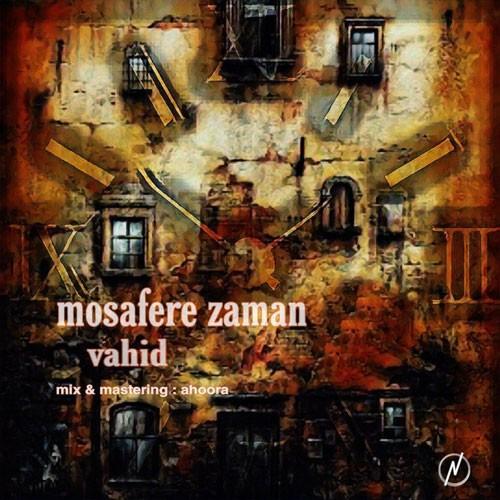 تک ترانه - دانلود آهنگ جديد Vahid-Mosafere-Zaman دانلود آهنگ وحید به نام مسافر زمان