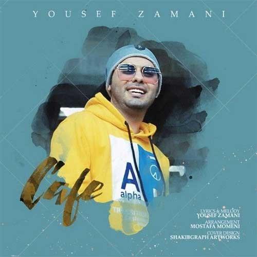 تک ترانه - دانلود آهنگ جديد Yousef-Zamani-Cafe دانلود آهنگ یوسف زمانی به نام کافه