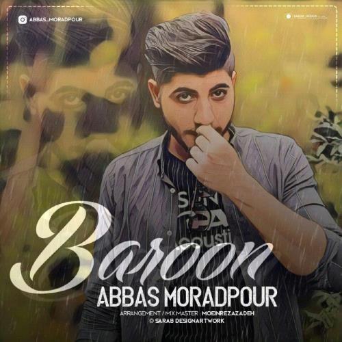 تک ترانه - دانلود آهنگ جديد Abbas-Moradpour-Baroon دانلود آهنگ عباس مرادپور به نام بارون