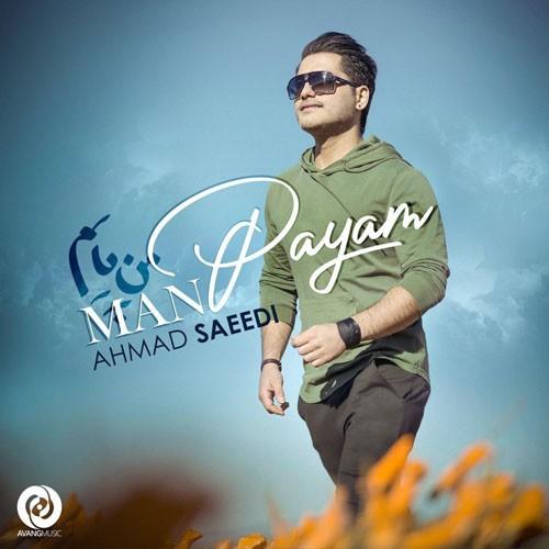 تک ترانه - دانلود آهنگ جديد Ahmad-Saeedi-Man-Payam دانلود آهنگ احمد سعیدی به نام من پایم