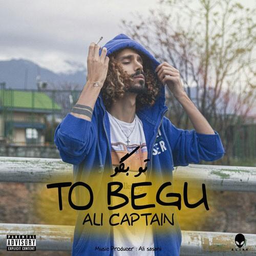 تک ترانه - دانلود آهنگ جديد Ali-Captain-To-Begu دانلود آهنگ علی کاپیتان به نام تو بگو