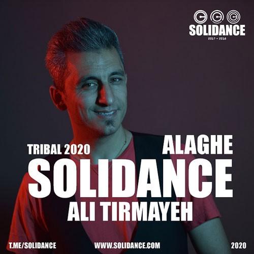تک ترانه - دانلود آهنگ جديد Ali-Tirmayeh-Alaghe-Soli-Dance-Remix- دانلود ریمیکس علی تیرمایه به نام علاقه