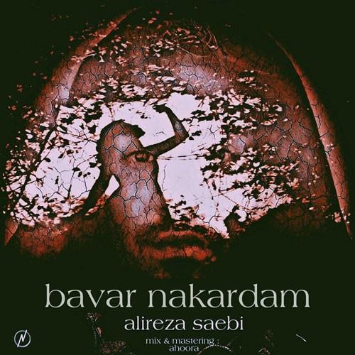 تک ترانه - دانلود آهنگ جديد Alireza-Saebi-Bavar-Nakardam دانلود آهنگ علیرضا صائبی به نام باور نکردم