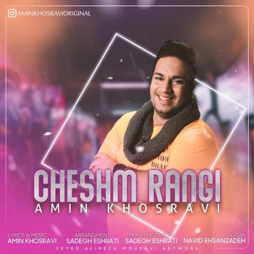 تک ترانه - دانلود آهنگ جديد Amin-Khosravi-Cheshm-Rangi دانلود آهنگ امین خسروی به نام چشم رنگی