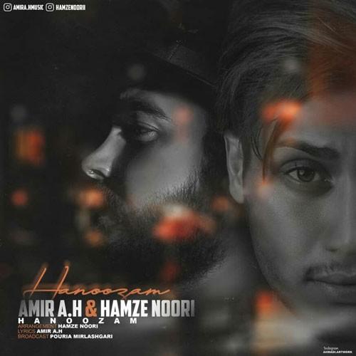 تک ترانه - دانلود آهنگ جديد Amir-A.H-Hamzeh-Noori-Hanoozam دانلود آهنگ امیر ای اچ و حمزه نوری به نام هنوزم