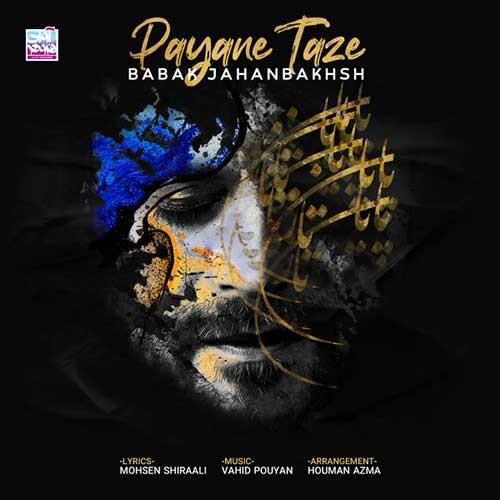 تک ترانه - دانلود آهنگ جديد Babak-Jahanbakhsh-Payane-Taze دانلود آهنگ بابک جهانبخش به نام پایان تازه