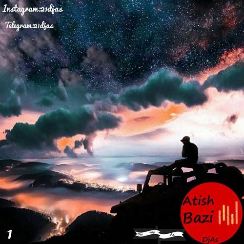 تک ترانه - دانلود آهنگ جديد Dj-As-Atish-Bazi-1 دانلود پادکست دیجی ای اس به نام آتیش بازی ۱