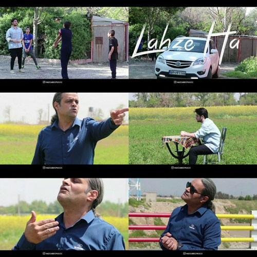 تک ترانه - دانلود آهنگ جديد Hadi-Abdi-Lahzeha-Video دانلود موزیک ویدیو هادی عبدی به نام لحظه ها