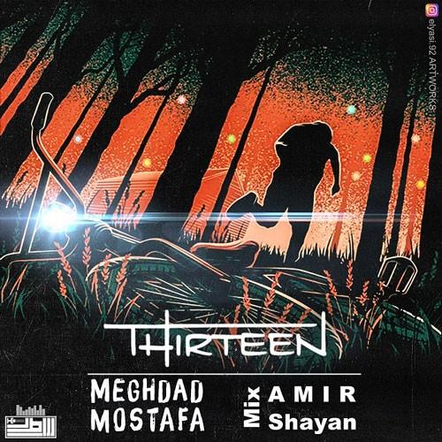 تک ترانه - دانلود آهنگ جديد Meghdad-Ft-Mostafa-13 دانلود آهنگ مقداد و مصطفی به نام 13