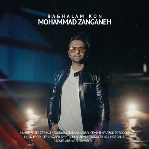 تک ترانه - دانلود آهنگ جديد Mohammad-Zanganeh-Baghalam-Kon دانلود آهنگ محمد زنگنه به نام بغلم کن