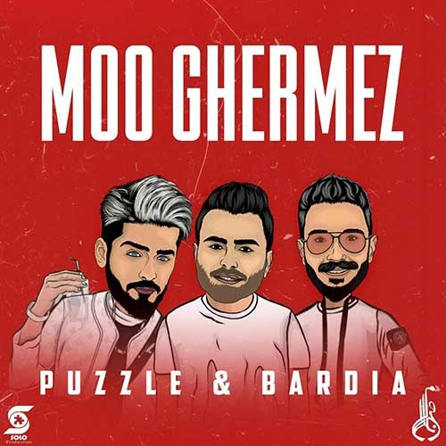 تک ترانه - دانلود آهنگ جديد Puzzle-Band-Ft.-Bardia-Moo-Ghermez دانلود آهنگ پازل بند و بردیا به نام مو قرمز