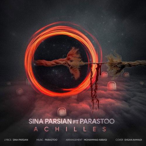 تک ترانه - دانلود آهنگ جديد Sina-Parsian-Ashil دانلود آهنگ سینا پارسیان به نام آشیل