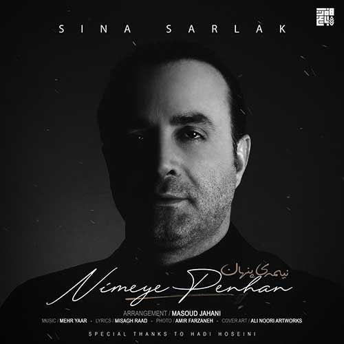 تک ترانه - دانلود آهنگ جديد Sina-Sarlak-Nimeye-Penhan دانلود موزیک ویدیو سینا سرلک به نام نیمه ی پنهان