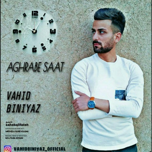 تک ترانه - دانلود آهنگ جديد Vahid-Biniyaz-Aghrabe-Saat دانلود آهنگ وحید بی نیاز به نام عقربه ساعت