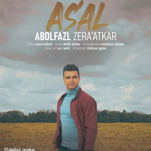 تک ترانه - دانلود آهنگ جديد Abolfazl-Zeraatkar-Asal دانلود آهنگ ابوالفضل زراعتکار به نام عسل