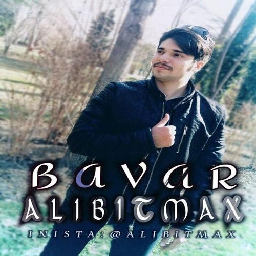 تک ترانه - دانلود آهنگ جديد Ali-Bitmax-Bavar دانلود آهنگ علی بیت مکس به نام باور