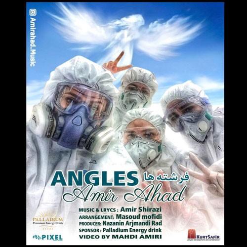 تک ترانه - دانلود آهنگ جديد Amir-Ahad-Angels دانلود موزیک ویدیو امیر احد به نام فرشته ها
