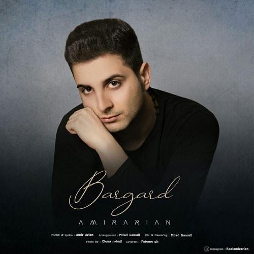 تک ترانه - دانلود آهنگ جديد Amir-Arian-Bargard دانلود آهنگ امیر آرین به نام برگرد