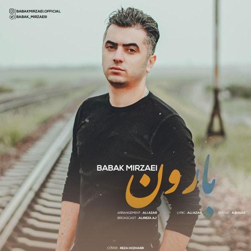 تک ترانه - دانلود آهنگ جديد Babak-Mirzaei-Baroon دانلود آهنگ بابک میرزایی به نام بارون