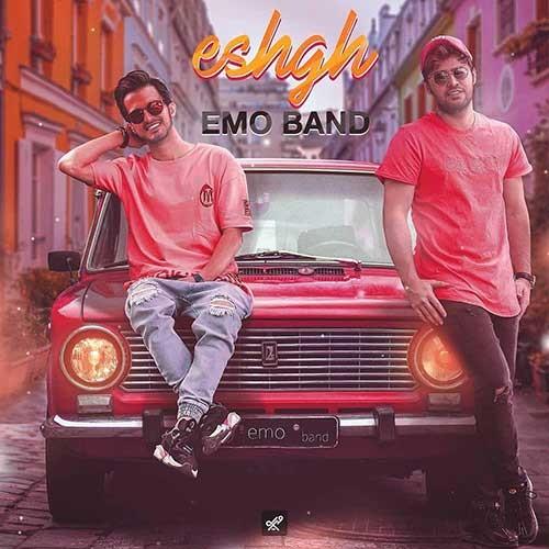تک ترانه - دانلود آهنگ جديد Emo-Band-Eshgh دانلود آهنگ امو بند به نام عشق