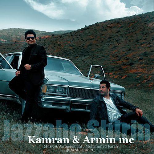 تک ترانه - دانلود آهنگ جديد Kamran-Armin-Mc-Jazzabo-Shirin دانلود آهنگ کامران و آرمین mc به نام جذاب و شیرین