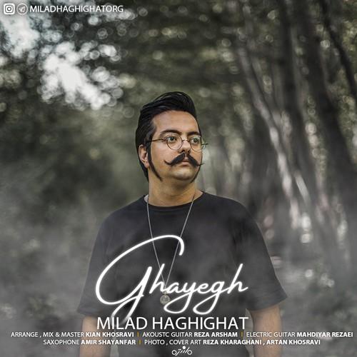 تک ترانه - دانلود آهنگ جديد Milad-Haghighat-Ghayegh دانلود آهنگ میلاد حقیقت به نام قایق