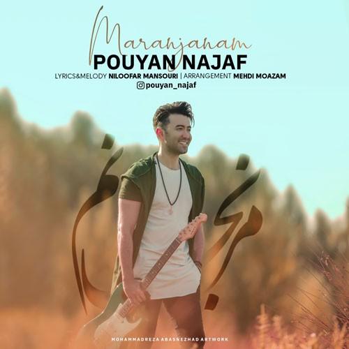 تک ترانه - دانلود آهنگ جديد Pouyan-Najaf-Maranjanam دانلود آهنگ پویان نجف به نام مرنجانم