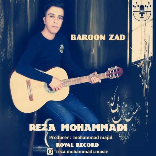 تک ترانه - دانلود آهنگ جديد Reza-Mohammadi-Baroon-Zad دانلود آهنگ رضا محمدی به نام بارون زد