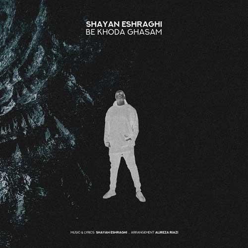 تک ترانه - دانلود آهنگ جديد Shayan-Eshraghi-Be-Khoda-Ghasam دانلود آهنگ شایان اشراقی به نام به خدا قسم
