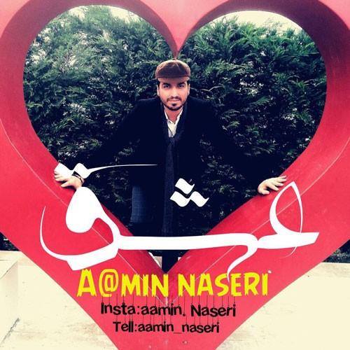تک ترانه - دانلود آهنگ جديد Aamin-Naseri-Eshgh دانلود آهنگ آمین ناصری به نام عشق