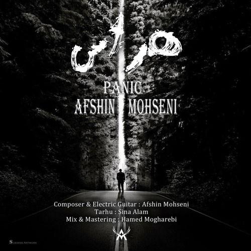 تک ترانه - دانلود آهنگ جديد Afshin-Mohseni-Haras دانلود آهنگ افشین محسنی به نام هراس