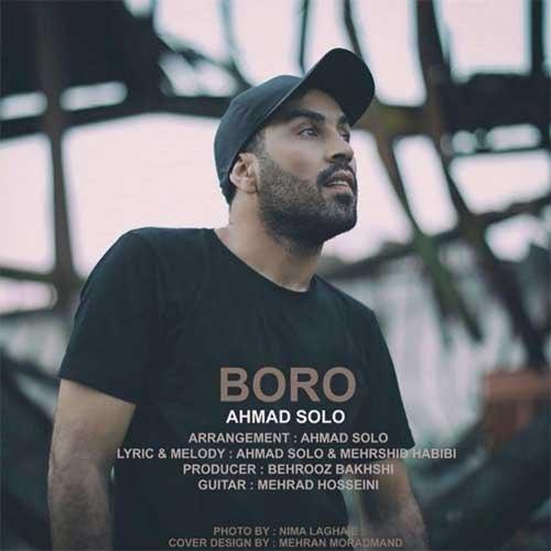 تک ترانه - دانلود آهنگ جديد Ahmad-Solo-Boro دانلود آهنگ احمد سلو به نام برو