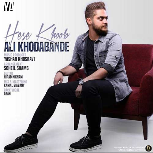 تک ترانه - دانلود آهنگ جديد Ali-Khodabandeh-Hese-Khoob دانلود آهنگ علی خدابنده به نام حس خوب